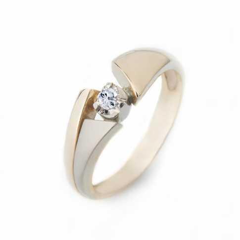 Diamond Ring 14 ct Gold